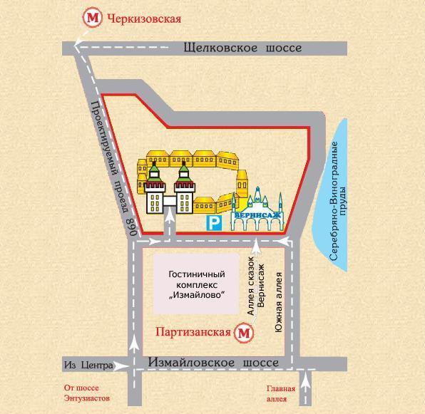 """Кремль в Измайлово,  """"Дворец Счастья """" ."""