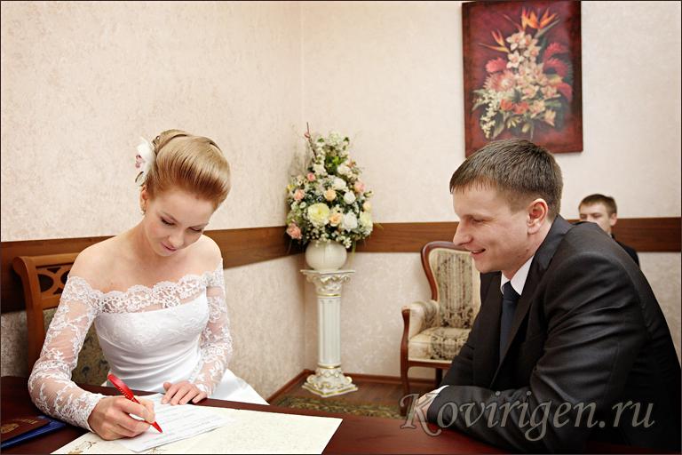 Фото свадеб из загса